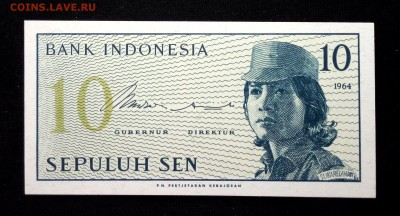 Индонезия 10 сен 1964 unc до 02.07.17. 22:00 мск - 2