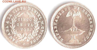 Боливия. - Боливия департамент Кочабамба (Cochabamba) 5 сентаво 1876 токен 364