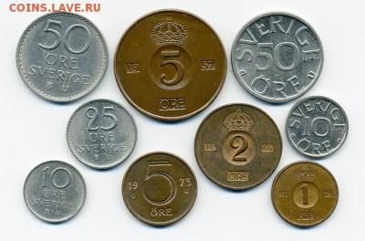 Подборка монет Швеции 9 шт. - подборка_Швеция-9шт_р