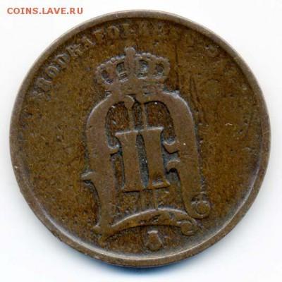 Швеция 2 эре 1874 - аверс - Швеция_2эре-1874_А