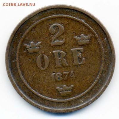 Швеция 2 эре 1874 - реверс - Швеция_2эре-1874_Р