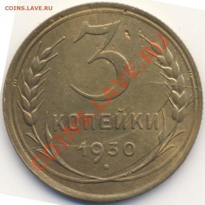 Бракованные монеты - rev2