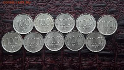 100 рублей 1993 ммд 10шт. До 04.07. - IMG_20170628_095649_2