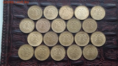 50 рублей 1993 год магнит 20шт. До 04.07 - IMG_20170616_180423_27