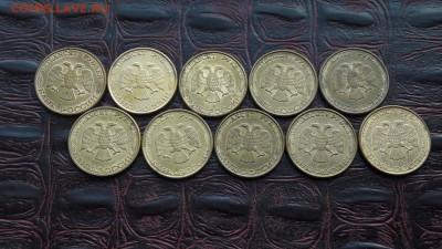 50 рублей 1993 год магнит 10шт. До 04.07 - IMG_20170616_180419_25