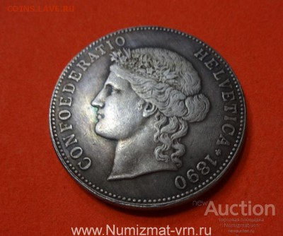 Иностранное фуфло для нумизматов, подделки, копии. - shvejcarija_5_frankov_1890_g_redkaja_moneta_serebro_ljuks_sostojanie