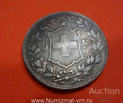 Иностранное фуфло для нумизматов, подделки, копии. - shvejcarija_5_frankov_1890_g_redkaja_moneta_serebro_ljuks_sostojanie87н87