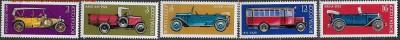 СССР 1973. Отечественные автомобили - 1973-734