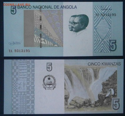 Ангола 5 кванза пресс - P6291811.JPG