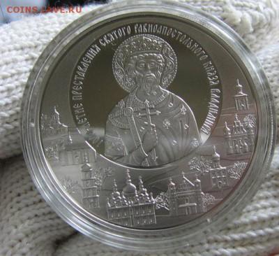 Беларусь, 20 рублей князь Владимир  03.07 22.00 - 1