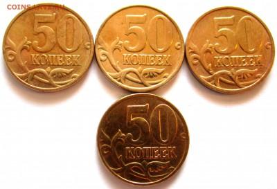9 разновидностей в 24 обиходных монетах.Фикс,до закрытия. - 2017-06-30 06-00-46.JPG