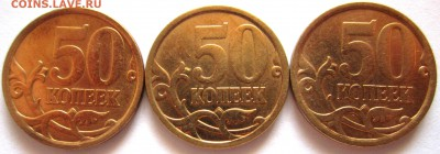 9 разновидностей в 24 обиходных монетах.Фикс,до закрытия. - 2017-06-30 05-58-04.JPG