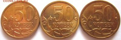 9 разновидностей в 24 обиходных монетах.Фикс,до закрытия. - 2017-06-30 05-55-29.JPG