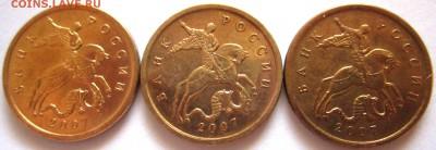 9 разновидностей в 24 обиходных монетах.Фикс,до закрытия. - 2017-06-30 05-55-12.JPG