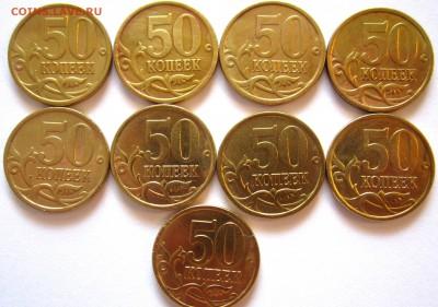 9 разновидностей в 24 обиходных монетах.Фикс,до закрытия. - 2017-06-30 05-52-15.JPG