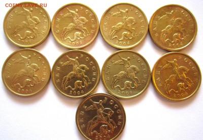 9 разновидностей в 24 обиходных монетах.Фикс,до закрытия. - 2017-06-30 05-51-08.JPG