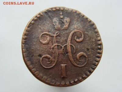 2 Копейки серебром 1844 год (СМ) до 03.07.2017 г - 2389-2.JPG