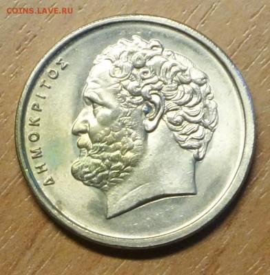 10 драхм 1982 Греция до 04.07.17 в 22:00 - gr28