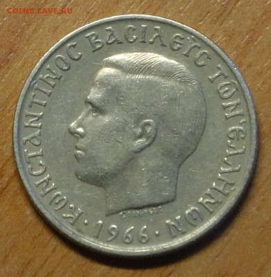 5 драхм 1966 Греция до 04.07.17 в 22:00 - gr32