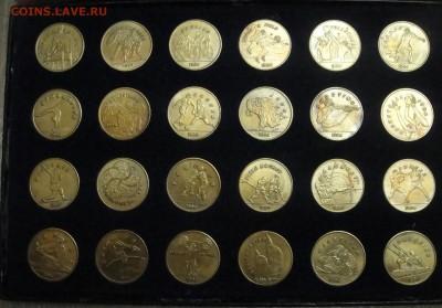 США. Жетоны к Олимпийским Играм 1984 (22 из 24) - DSC00324.JPG