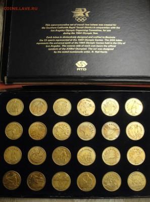 США. Жетоны к Олимпийским Играм 1984 (22 из 24) - DSC00323.JPG