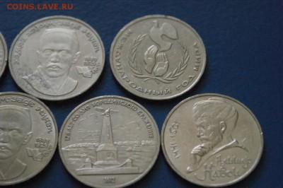 Юбилейные рубли СССР (1 р.) Бюджетные до 05.07. - 25.5.JPG