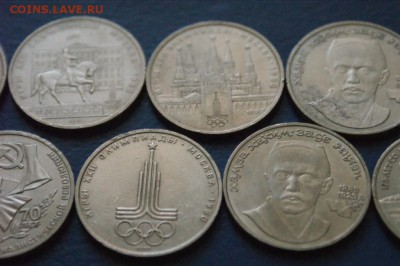 Юбилейные рубли СССР (1 р.) Бюджетные до 05.07. - 25.3.JPG