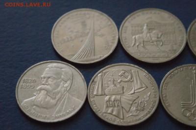 Юбилейные рубли СССР (1 р.) Бюджетные до 05.07. - 25.2.JPG