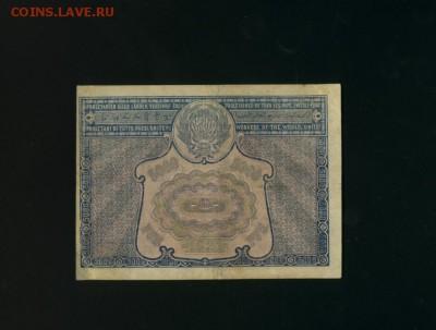 5000 рублей 1921 до 7.07.2017 22 00 МСК - Фото176