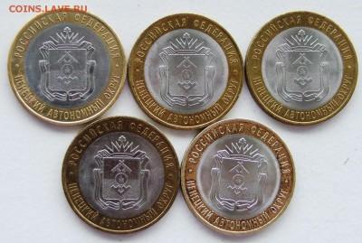 5 штук НАО, с 200 руб. за шт., до 05.07.17, 22.00 мск. - 1