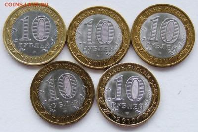 5 штук НАО, с 200 руб. за шт., до 05.07.17, 22.00 мск. - 2