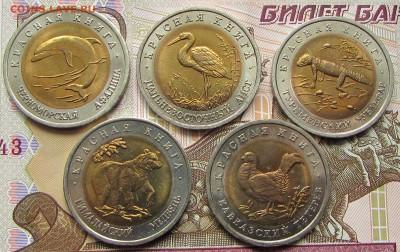 5 монет КК 1993г. с альбомом до 21:00 06.07.17 - IMG_5036.JPG