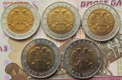 5 монет КК 1993г. с альбомом до 21:00 06.07.17 - IMG_5038.JPG