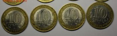 10 рублей Ненецкий 2010 - 8 шт - НАО 4.JPG