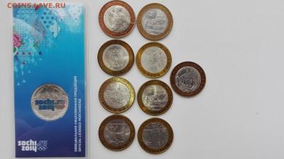 25 рублей Сочи горы цветная, бим рф - 1-min