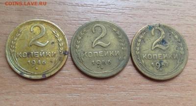 ❗️10 монет до 61 года со 100₽ до 7.07 - IMG_5621.JPG