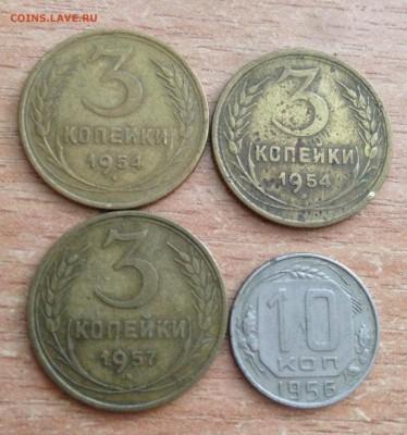 ❗️10 монет до 61 года со 100₽ до 7.07 - IMG_5579.JPG