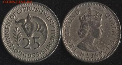 Кипр 25 милс 1955 до 22:00мск 08.07.17 - Кипр 25 милс 1955