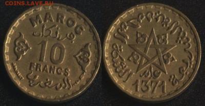 Марокко 10 франков 1952 до 22:00мск 08.07.17 - Марокко 10 франков 1952
