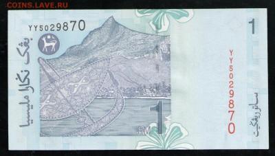 МАЛАЙЗИЯ 1 РИНГИТ 1998 UNC - 22 001
