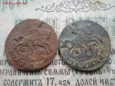 Две полушки Е2 1768-69 гг Короткий аук - DSCN0008.JPG