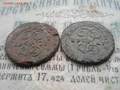 Две полушки Е2 1768-69 гг Короткий аук - DSCN0007.JPG