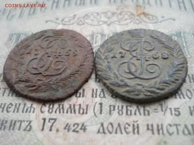 Две полушки Е2 1768-69 гг Короткий аук - DSCN0006.JPG