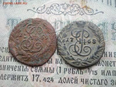 Две полушки Е2 1768-69 гг Короткий аук - DSCN0005.JPG