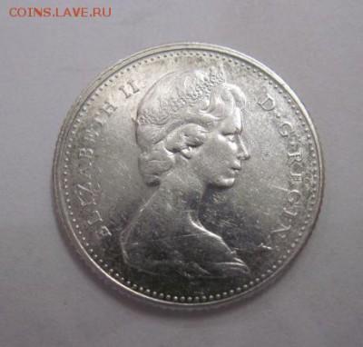 10 цент Канада 1967 до 05.07.17 - IMG_1860.JPG