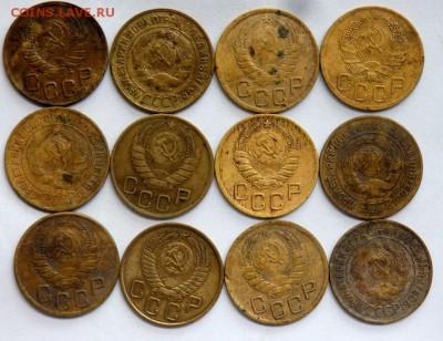 Солянка 3 копеечных монет до реформы №1 до 05.07.2017 22-00 - P7031218.JPG