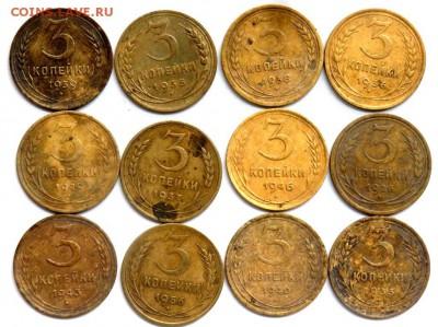 Солянка 3 копеечных монет до реформы №1 до 05.07.2017 22-00 - P7031217.JPG