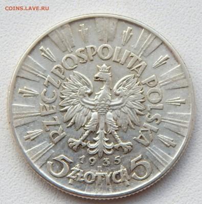 Польша 5 злотых 1935 ПИЛСУДСКИЙ  до 5.07.17 - DSCN6971.JPG