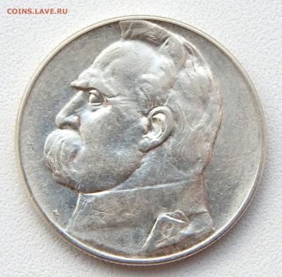 Польша 5 злотых 1935 ПИЛСУДСКИЙ  до 5.07.17 - DSCN6970.JPG