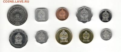Набор Шри-Ланка, 10 монет. Фикс! - Шри-Ланка, 2